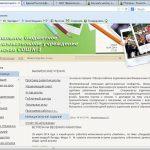 http://dz1shkola.ucoz.ru/