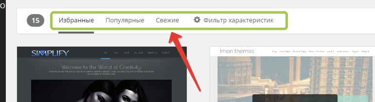 http://tekhnologia.ru/