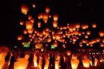 Самодельные небесные фонарики