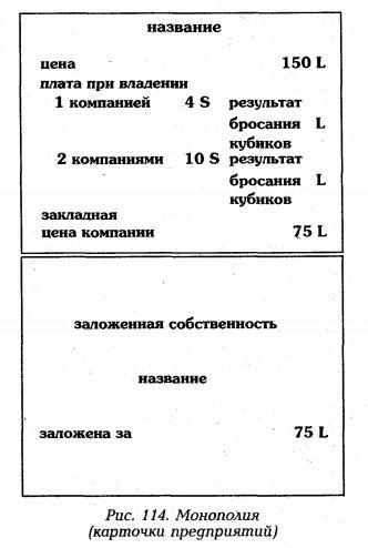 рис 114