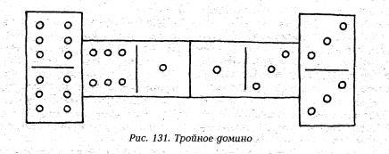 рис 131