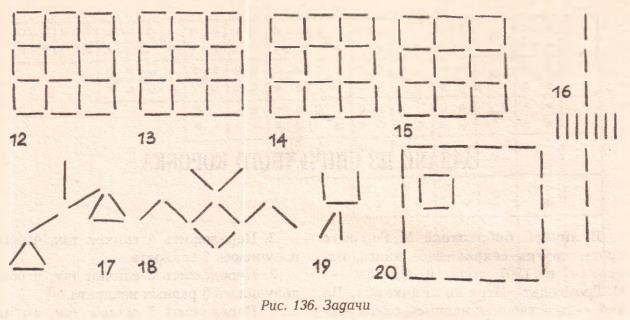 рис 136