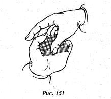 рис 151