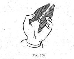 рис 156