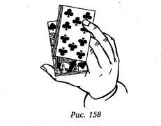 рис 158