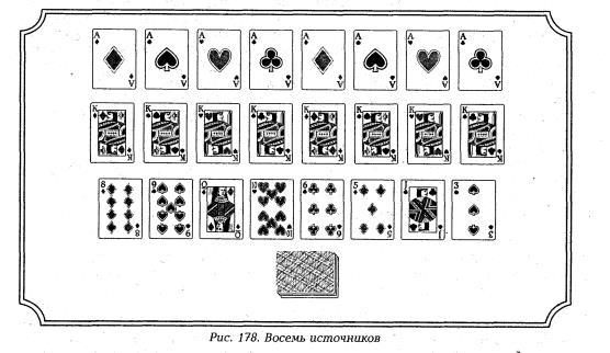 ris-178